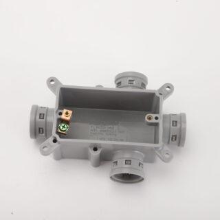 SLA -17101 1G SHALLOW SLAB BOX